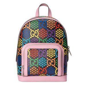 Gucci SS20 Psychedelic Collection backpack